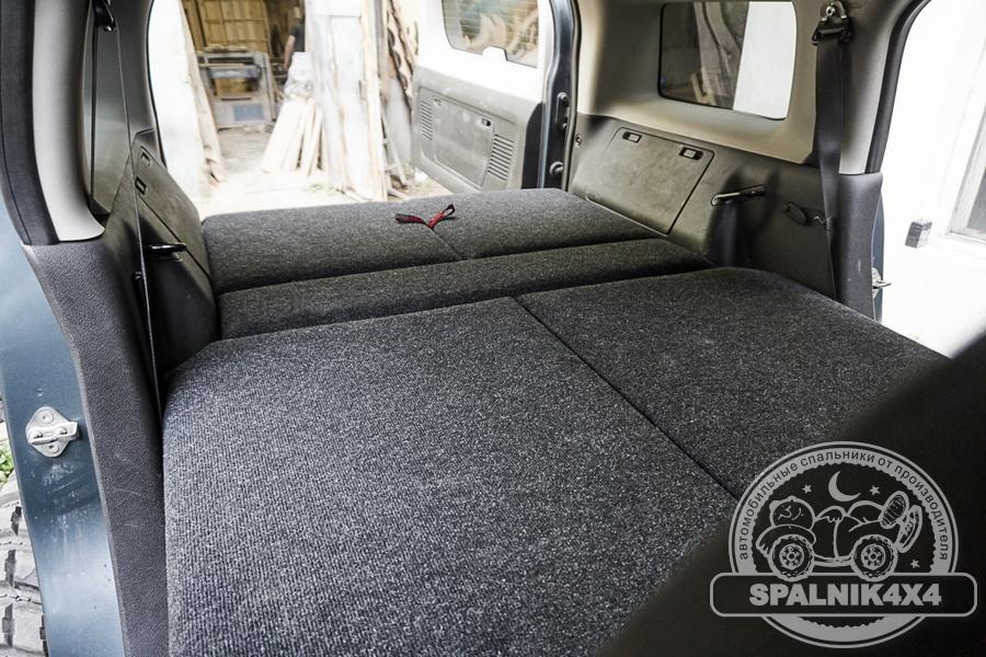 Автомобильный спальник для Hummer H3