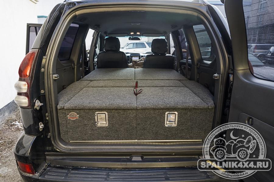 Автомобильный спальник стандартной комплектации для Тойота Прадо 120