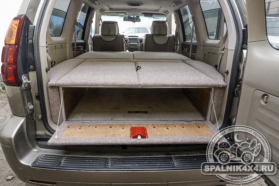 Автомобильный спальник для Lexus GX470 без выдвижных ящиков